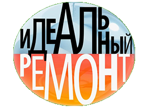 Idealnyy Remont
